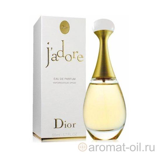 Christian Dior - J'Adore w