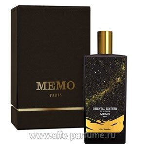 Memo (100% масла)